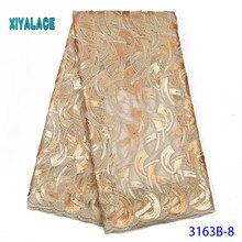 Африканская кружевная ткань Золотой последние высокое качество пайетки французская кружевная ткань Свадебные Кружева для нигерийские вечерние платье YA3163B-8