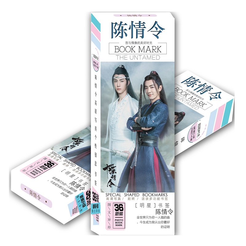New 36 Pcs/Set  Chen Qing Ling  Xiao Zhan Wang Yibo  Paper Bookmark Cartoon Bookmarks Book Holder Fans Gift Card