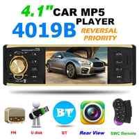 4019B 4,1 zoll 1 Eine Din Auto Radio Audio Stereo AUX FM Radio Station Bluetooth Autoradio Unterstützung Rück Kamera Fernbedienung control