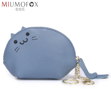 Women's Mini Wallets Cute Cat Genuine Leather Change Purse Key Case EDC Cosmetic Lipstick Organizer Pocket Coin Purse Kids Gifts