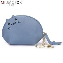 Women's Mini Wallets Cute Cat Genuine Leather Change Purse Key Case EDC Cosmetic Lipstick Organizer Pocket Coin Purse Kids Gifts