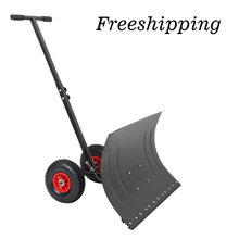 Транспортное средство для удаления снега/съемник snowplow квадратная
