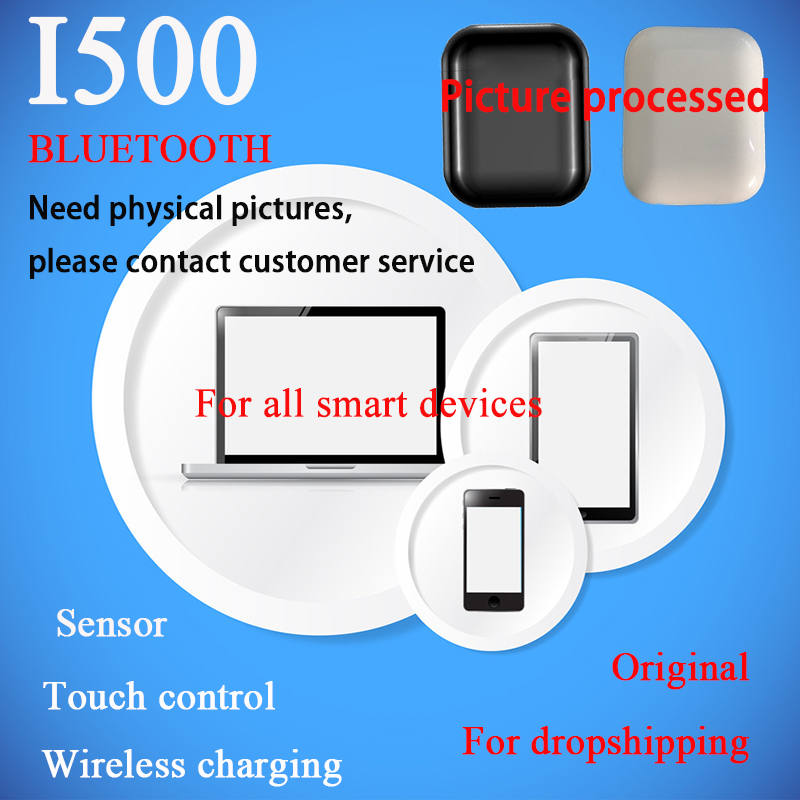 Bluetooth Earphone Separate-Use I20 I12 2-Generations I500 Tws Super-Bass I100 I60 Wireless title=