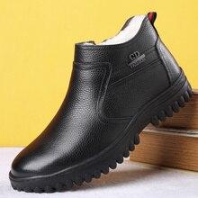 Мужские зимние ботинки на овечьем меху, черные теплые ботинки из натуральной кожи с высоким берцем и боковой молнией, Прошитые кроссовки, зи...