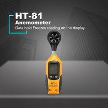 Handheld LCD Digital Anemometer Wind Speed Gauge Measurement Measuring Tool Air Flow Speed Meter HT-81 anemometer air flow speed temperature meter am4836v am 4836v page 5