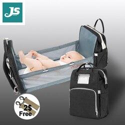 Jusanbaby детская кровать пеленки сумка рюкзак для мамы водонепроницаемый Lightwieght ожидает ребенка Мода 2020 Новый