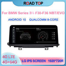 """10.25"""" Qualcomm Android 10 Stereo Head Unit for BMW 3,4 Series F30/F31/F32 NBT/EVO 2013-2020 with CarPlay Auto GPS Navigation"""