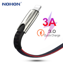 Data USB Charger Cable For Apple iPhone Cord 6 6S 7 8 Plus X XR XS Max 11 Pro iPad Origin Mobile Phone Long 2m 3m 3A Fast Charge