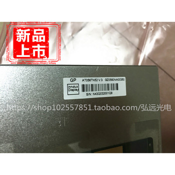 5.6 inch Innolux LCD screen Brand new original AT056TN52V.3 AT056TN52V3