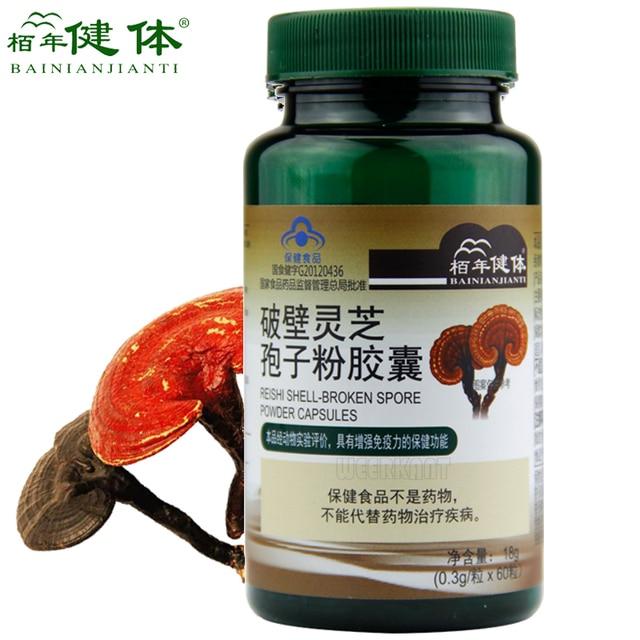 Reishi Ganoderma Lucidum Mushroom and Cordyceps Sinensis Extracts Capsules for Energy Support Improve Health Immune System 3