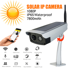 2MP 1080P Waterproof Outdoor WIFI Wireless with 7800mA Solar Battery Power Surveillance Security CCTV Camera Video Recorder 2mp 1080p solar power wireless wifi ip camera with hotspot ap connection