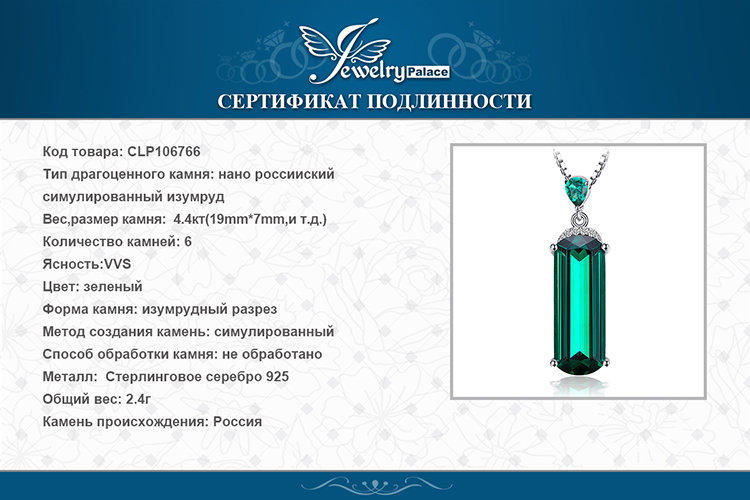 CLP106766-XQ-RUS_08