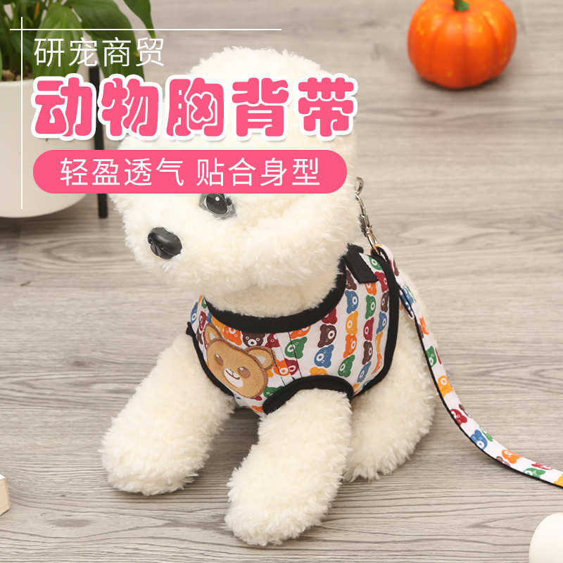 Research Pet Cute Pet Chest And Back With Animal Logo Chest And Back With Hand Holding Rope Dog Chest And Back