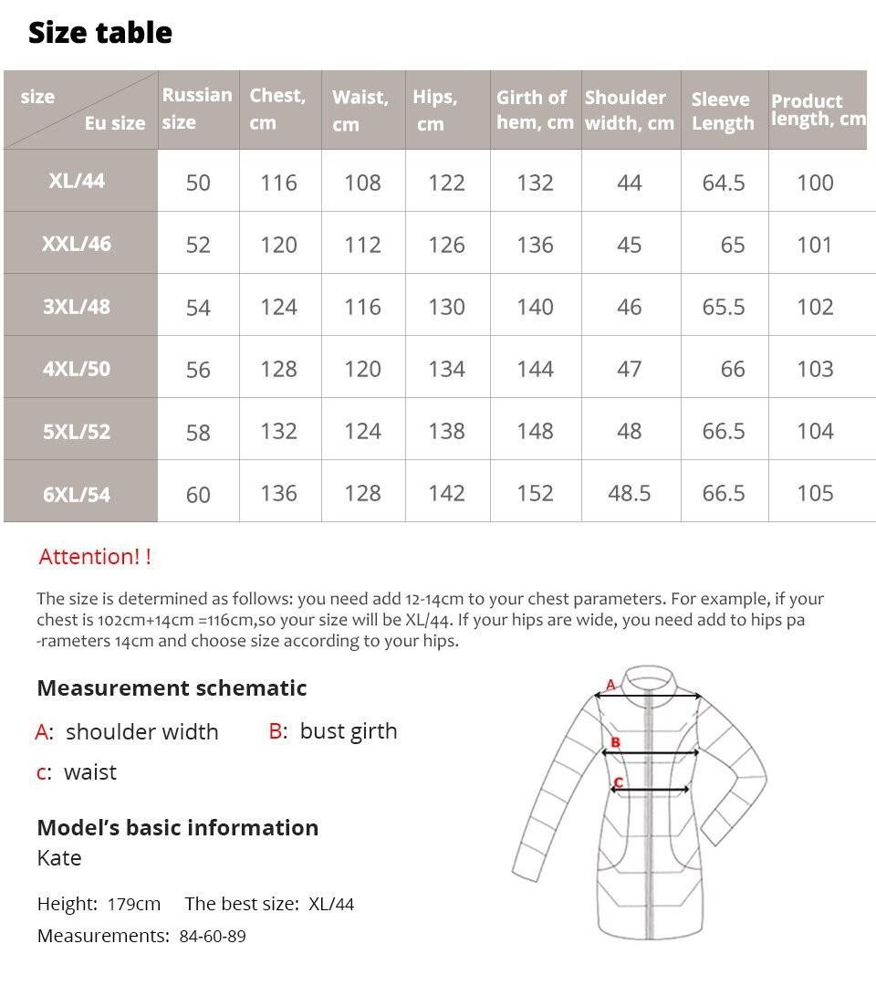 slim jacket (2)
