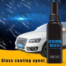 60 мл автомобильное стекло покрытие агент лобовое стекло Анти-дождь агент Водонепроницаемый Анти-туман спрей автомобиля зеркало заднего вида стеклянное покрытие