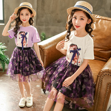 Girls suits summer wear the new 2019 children fashionable western style short sleeve two-piece girls skirts in summer children s wear 2018 autumn new girls bubble sleeves western style suits children s pullover tops