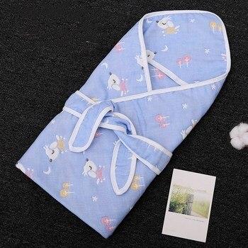 80*80/90*90cm Baby Blanket Bath Towel Swaddle Sleeping Bag Wrap Quilt For Newborn Infant Cartoon Baby Envelope Blankets Cotton
