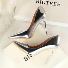 Wysokie obcasy damskie 2021 nowe letnie szpiczaste Toe szpilki pojedyncze buty damskie proste jasna skóra duże rozmiary buty na obcasie tanie tanio GYKDRSOIE Pantofle CN (pochodzenie) Z niewielkim szpicem 0-3 cm Super Wysokiej (8cm-up) Dobrze pasuje do rozmiaru wybierz swój normalny rozmiar