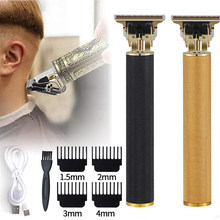 Rechargeable T9 Hair Clipper Professional Baldheaded Electric hair Cordless Shaver Trimmer Men Barber Hair Cutting Machine