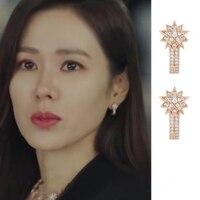 Neige Hyun Bin Son Ye Jin oreille goujon coréen drames TV pour femmes boucles d'oreilles pendientes brincos ornement