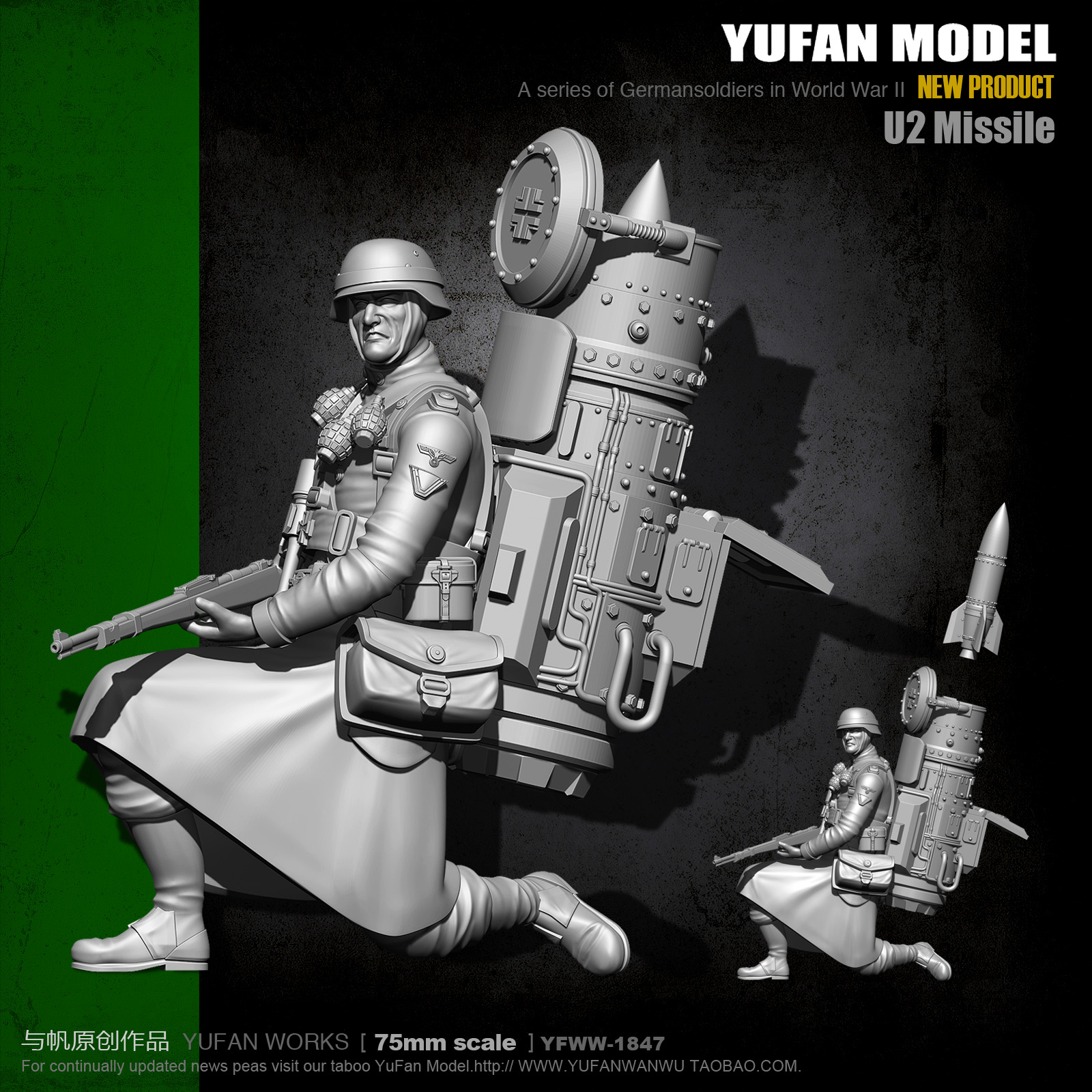 YUFAN Model 75mm Rocket Resin Soldier Self-assembled YFWW-1847