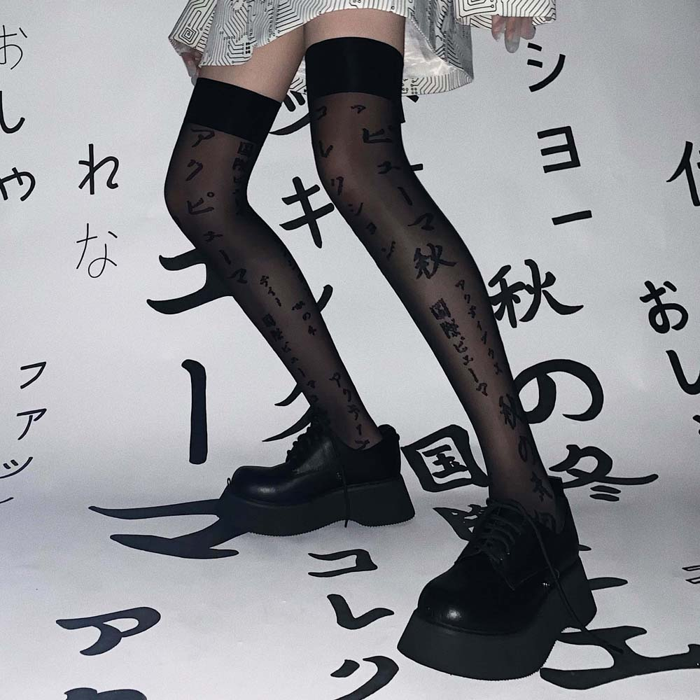 Gothic Japanese Letter Print Lace High Stockings 2