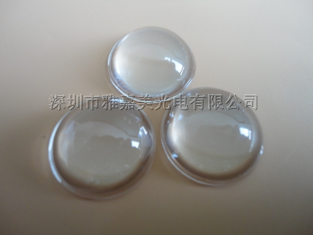 lente in vetro ottico 12,5 mm 15 mm 16 mm 17 mm 18 mm 19,8 mm lenti - Strumenti di misura - Fotografia 4