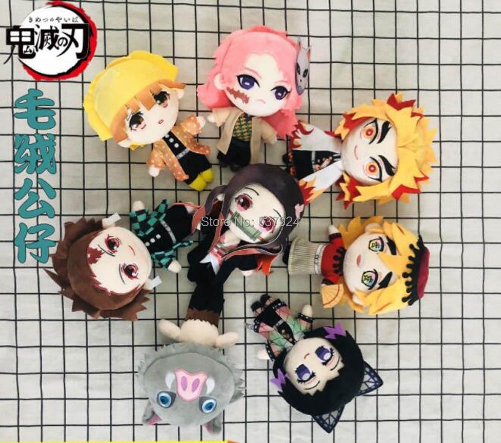 New 10Pcs Kimetsu No Yaiba Nezuko Tanjirou Douma Makomo Kochou Shinobu Cosplay 8