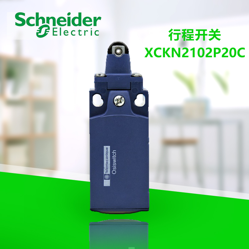 Купить с кэшбэком Plastic roller direct-acting 2P, One often open one normally closed Instantaneous button/limit/micros/touch switch travel switch