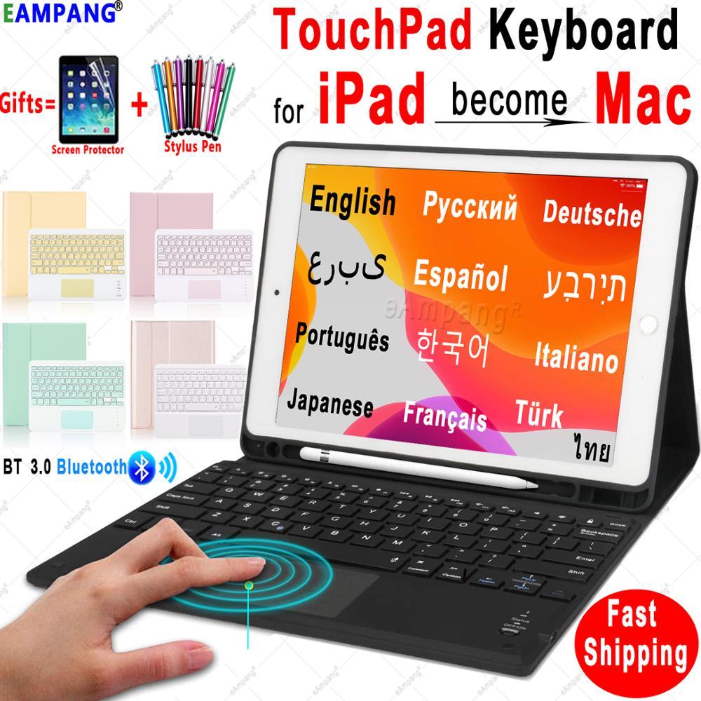 TouchPad Keyboard for iPad 10 2 Keyboard Case for Apple iPad 9 7 2017 2018 Air 2 3 4 Pro 9 7 10 5 11 2018 2019 2020 8th Keyboard