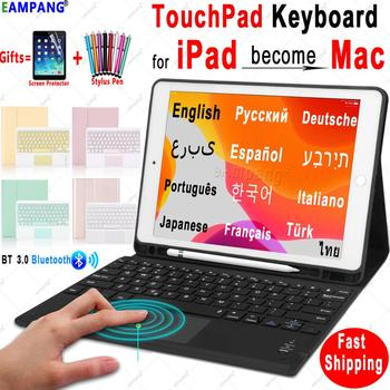 TouchPad Keyboard for iPad 10.2 Keyboard Case for Apple iPad 9.7 2017 2018 Air 2 3 4 Pro 9.7 10.5 11 2018 2019 2020 8th Keyboard
