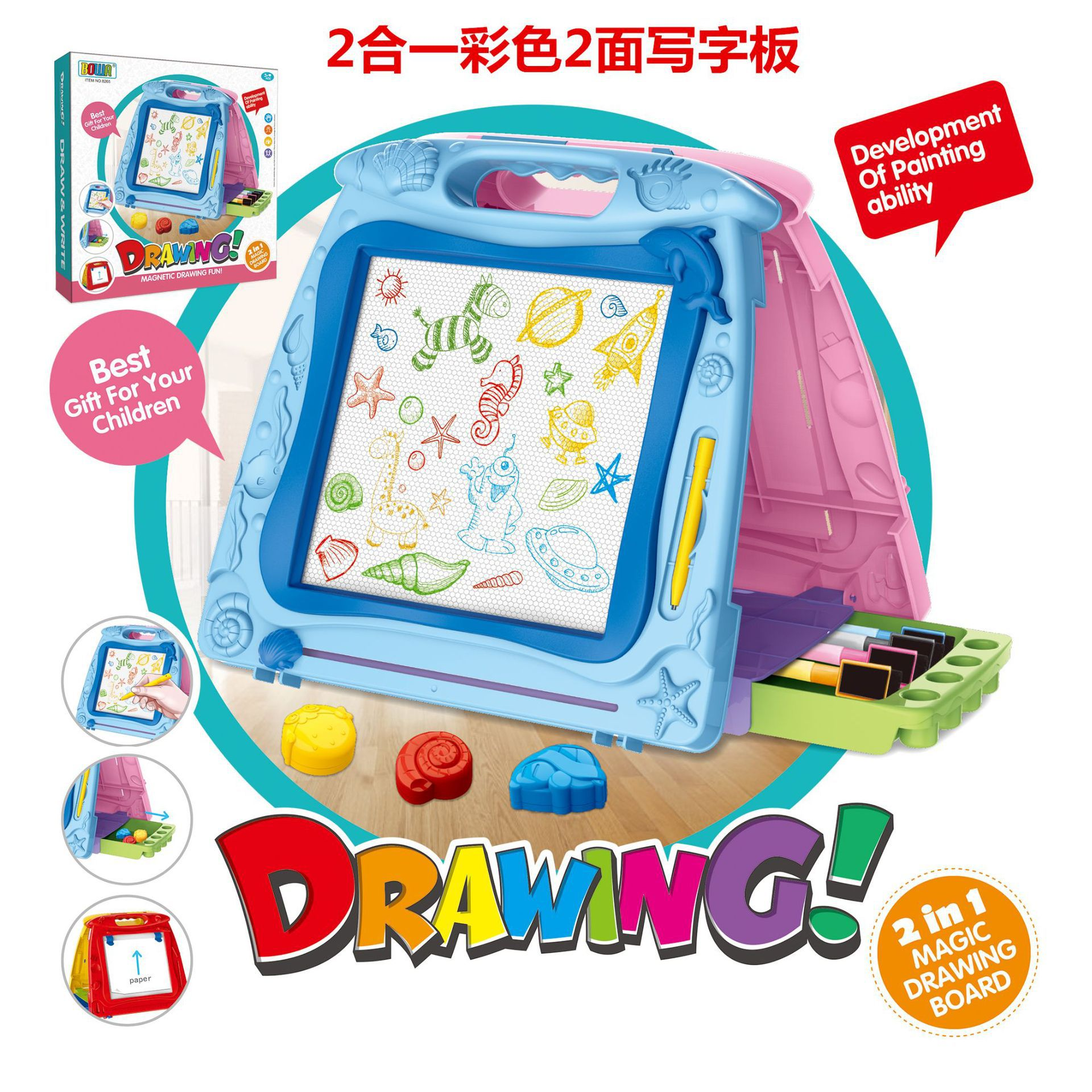 Children Magnetic Drawing Board Early Education Plastic Graffiti ENLIGHTEN Color Infants Lettered Picture Jigsaw Puzzle