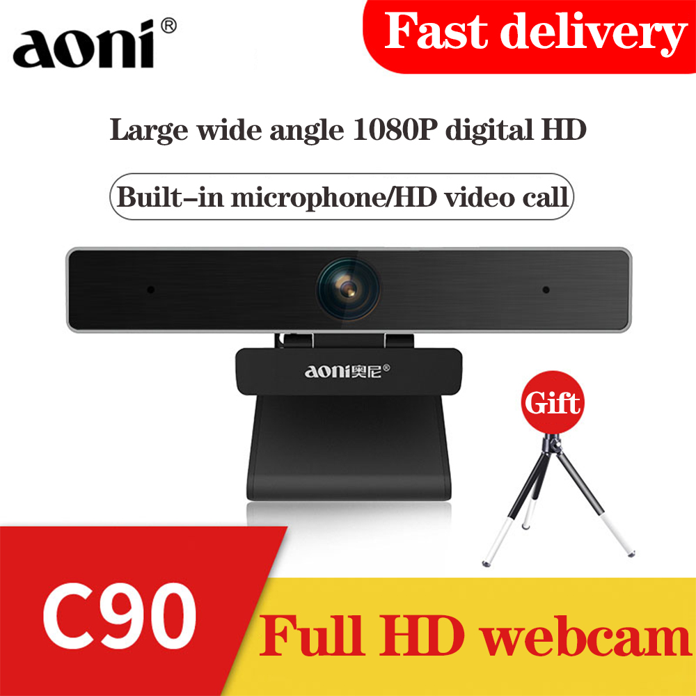 Aoni C90 Webcam Video Conference Internet Teaching Webcam Full HD 1080P Intelligent Noise Reduction Privacy Protection Web Cam