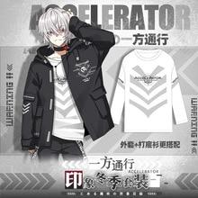 Anime Toaru Kagaku no Railgun Accelerator Cosplay otoño abrigo cortavientos Casual Sudadera con capucha camiseta pantalones traje de moda