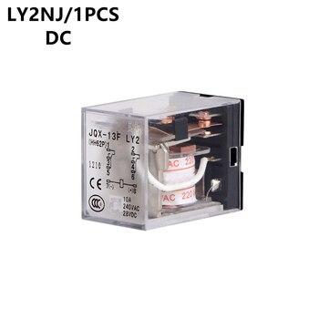 1Pc LY2NJ HH62P Electronic Micro Mini Electromagnetic Relay 10A 8PIN Coil DPDT DC  12V 24V 36V 48V 110V 220V недорого