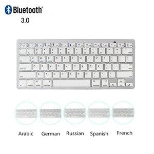Bluetooth беспроводная клавиатура, тонкая маленькая BT 3,0 клавиатура для компьютера, русская, испанская, Арабская, французская, немецкая клавиату...
