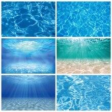 Laeacco 여름 파티 배경 수중 세계 해저 수영장 아기 생일 사진 배경 사진 스튜디오 소품