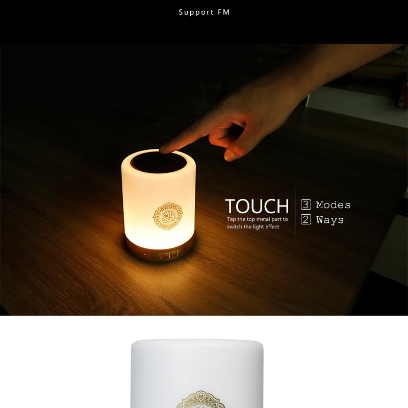 Colorido usb rádio fm ajustável pequena lâmpada led, bluetooth, alto-falante, controle remoto por toque, presente, casa, sem fio, quran portátil, mp3