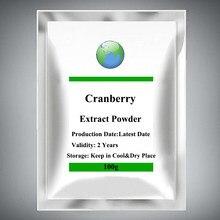 Cranberry Extract 20:1 Powder,crane Berry,Vaccinium Macrocarpon,Anti Aging,Anti Cancer,Soften Blood Capillary,Diabetes