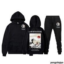 2020 Neue hpt hoodies anzug Casual männer trainingsanzug sweatshirt mode fleece mit kapuze anzug + schweiß hosen jogging pullover männlichen männer set