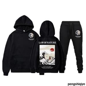 Image 1 - 2020 yeni hpt hoodies takım elbise rahat erkek eşofman kazak moda polar kapüşonlu takım elbise + ter pantolon koşu kazak erkek erkek seti
