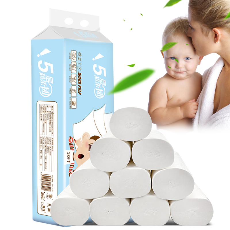 12 Rolls Of Toilet Paper Household 5 Layer Paper Towels Coreless Soft Skin-Friendly Tissue Native Wood Pulp Roll Paper