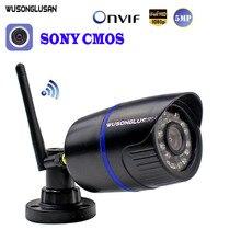 Cámara IP Wifi de seguridad para exteriores, cámara de seguridad IP con tarjeta TF inalámbrica de 720P, 1080P, 5MP, Bullet CamHi Keye P2P Onvif para CCTV, cámara de seguridad para el hogar