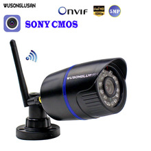 Wifi IP Camera 720P 1080P 5MP Wireless TF Card IP Security Camera Outdoor Bullet CamHi Keye P2P Onvif for CCTV Home Security Cam
