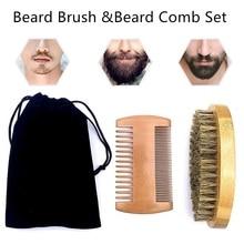 Natural Beard Comb Set Double Beard Oil Head Shape Beard Comb Brush Care Beard Oil Tool Beard Comb Set Professional
