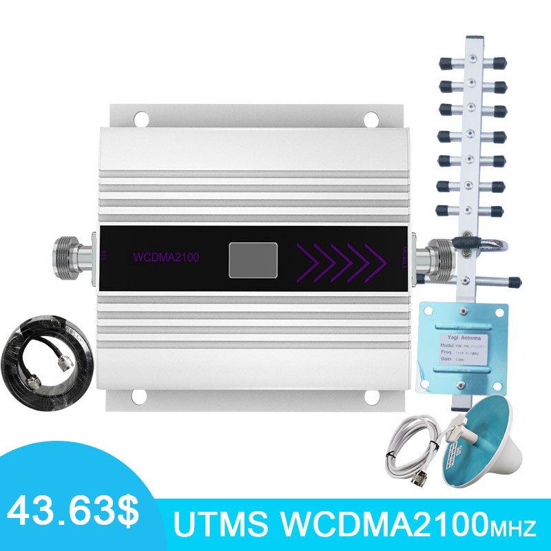 3G WCDMA 2100MHz Mobile Phone Signal Booster 3G 2100 MHz UMTS Signal Repeater Gain 60dB Cell Phone WCDMA Amplifier With Antenna-