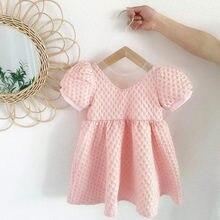 Girls dress summer 2021 new children's bubble short-sleeved little girl Korean style casual toddler princess dresses