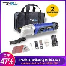 Multiherramienta oscilante de iones de litio de 12V, con 2 baterías, herramientas eléctricas inalámbricas para el hogar, herramientas de renovación, sierra cortadora eléctrica