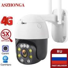 4G 5MP bezprzewodowa kamera IP WIFI 1080P HD 5X Zoom optyczny PTZ CCTV nadzór zewnętrzny kamera noktowizyjna z kartą SIM