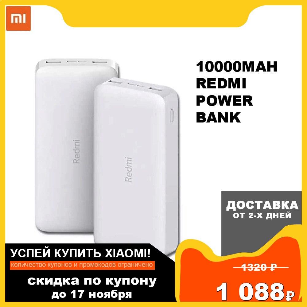 10000mAh Redmi Power Bank Powerbank Xiaomi 10000mAh Redmi Power Bank 10000 mAh PD QC type-c micro-us